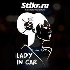 Наклейка Lady in car